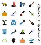 color and black flat icon set   ... | Shutterstock .eps vector #1177599535