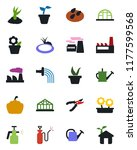 color and black flat icon set   ... | Shutterstock .eps vector #1177599568