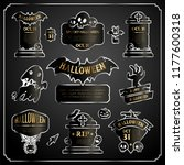 halloween silver with gold... | Shutterstock .eps vector #1177600318