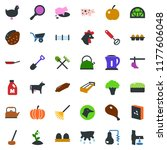 colored vector icon set   cow... | Shutterstock .eps vector #1177606048