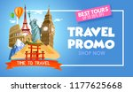 travel agency promo banner with ... | Shutterstock .eps vector #1177625668
