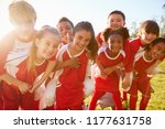 kids in elementary school... | Shutterstock . vector #1177631758