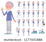a set of old women with who... | Shutterstock .eps vector #1177651888