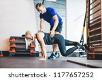 woman exercising with personal...   Shutterstock . vector #1177657252