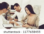 husband and wife signing...   Shutterstock . vector #1177658455
