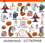 cartoon illustration of find...   Shutterstock .eps vector #1177659448