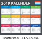 calendar 2019   dutch version   ... | Shutterstock .eps vector #1177673458
