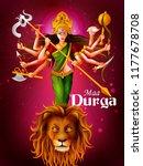 happu durga puja festival india ...   Shutterstock .eps vector #1177678708