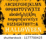 halloween font of cartoon abc... | Shutterstock .eps vector #1177700425
