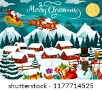 winter holiday poster for... | Shutterstock .eps vector #1177714525
