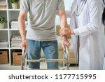 faceless shot of senior man in... | Shutterstock . vector #1177715995