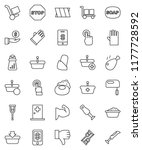 thin line vector icon set  ... | Shutterstock .eps vector #1177728592