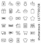 thin line vector icon set  ...   Shutterstock .eps vector #1177730158