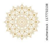 lace pattern art. mandala.... | Shutterstock .eps vector #1177732138