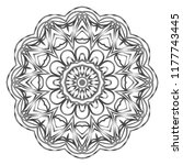 vector floral mandala. vintage... | Shutterstock .eps vector #1177743445