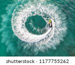 people are playing a jet ski in ... | Shutterstock . vector #1177755262