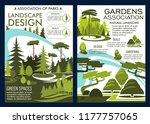 landscape design and gardens... | Shutterstock .eps vector #1177757065