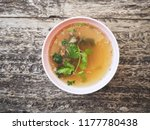 stock soup on wood background | Shutterstock . vector #1177780438