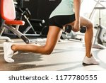 cropped image of young sports... | Shutterstock . vector #1177780555