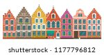 vector illustration of bruges.... | Shutterstock .eps vector #1177796812