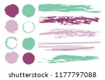 set of colorful stains and... | Shutterstock .eps vector #1177797088