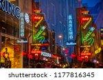 amsterdam  netherland   july 7  ... | Shutterstock . vector #1177816345