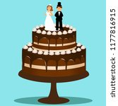 wedding cake with bride and... | Shutterstock .eps vector #1177816915