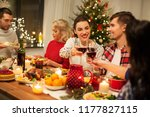 holidays and celebration... | Shutterstock . vector #1177827115