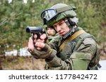 russian soldier  holding black... | Shutterstock . vector #1177842472