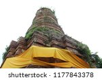 ancient pagoda is built with... | Shutterstock . vector #1177843378