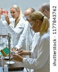 group of young scientists... | Shutterstock . vector #1177843762