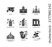bangkok symbols and landmarks... | Shutterstock .eps vector #1177881142