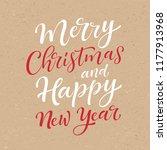 vector holidays lettering.... | Shutterstock .eps vector #1177913968