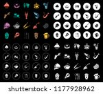 food icons set | Shutterstock .eps vector #1177928962