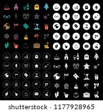 holiday icons set | Shutterstock .eps vector #1177928965