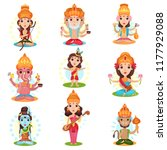 indian god and goddess set ... | Shutterstock .eps vector #1177929088