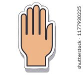 hand human isolated icon | Shutterstock .eps vector #1177930225