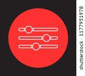 settings music  vector icon | Shutterstock .eps vector #1177951978
