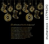 doodle textured christmas... | Shutterstock .eps vector #117795292