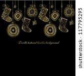 doodle textured christmas...   Shutterstock . vector #117795295