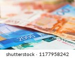 pile of rouble banknotes on a... | Shutterstock . vector #1177958242