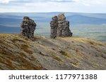 Stone Columns Of Weathering On...
