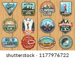 set of rock climbing club... | Shutterstock .eps vector #1177976722
