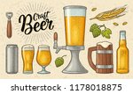 beer set with mug  glass  can ... | Shutterstock .eps vector #1178018875