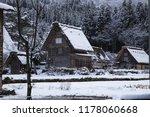 the early winter of shirakawago ... | Shutterstock . vector #1178060668