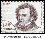 beijing  china   sept. 9  2017  ... | Shutterstock . vector #1178080735