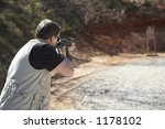 tactical police training on the ...   Shutterstock . vector #1178102