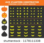 halloween pumpkin flat icons... | Shutterstock .eps vector #1178111338