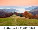 picturesque autumn sunrise... | Shutterstock . vector #1178113378