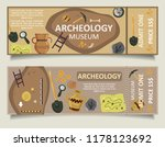 archaeological museum admission ... | Shutterstock .eps vector #1178123692